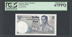 Thailand 5 Baht (1969) P82a Uncirculated Grade 67