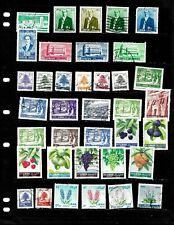 LEBANON: NICE  STAMP COLLECTION  DISPLAYED ON 3 SHEETS . SEE SCANS
