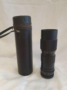 Marexar Tele Zoom Lens 100-200mm 1 : 5.6