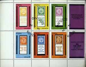 Staffa Scotland 1974, 25 Years Of Israel Postal Service Cto Used M/S Sheet#M1533