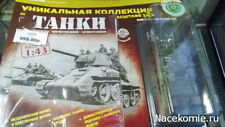 T-34-76 (1942) USSR TANK LEGEND WW2 1:43 PLASTIC RUSSIA NEW SEALED WITH 2 MAGS