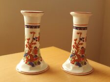 Pair Of Vintage Pottery Floral Indian Tree Design Candlestick Holders