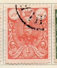 Middle East 1908-09 Ali Mirza Issue Fine Used 1kr. 139902