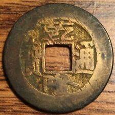 Bronze Münzen aus China