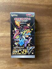 Pokemon Shiny Star V Booster Box Display  OVP Sealed Japanese