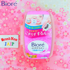 Biore☀KAO Japan-Makeup Remover Wipe-Only Cotton Box 44P,JAIP