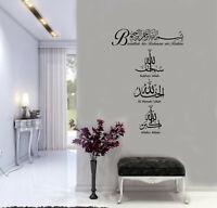 Islamic Wall Art Stickers 3 Tasbih Subhan Allah+Bismillah Islamic Art Murals