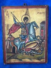 Antique Russian Icon Saint George Slaying Dragon On Board