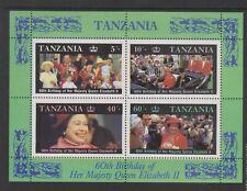 Tanzania - 1986, QEII 60th Birthday sheet - MNH - SG MS521