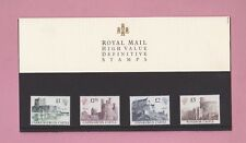 Great Britain, 1988 SG1410, Castle, high values, Presentation pack