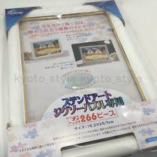 Tenyo Stained Art Jigsaw Puzzle Disney Frame White 18.2 x 25.7cm 07191 JAPAN