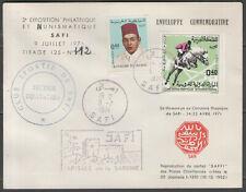 """MAROC:  """"3°exposition philatélique et numismatique de SAFI - 9 juillet 1971"""""""