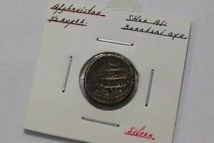 AFGHANISTAN 1/2 RUPEE SHAH SHER ALI SHARP DETAILS B34 XL7