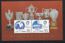 La Cina 1995 MONDIALE PING PONG Champs sgms3978 Unmounted MINT MINISHEET TIMBRO