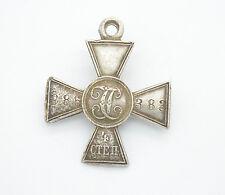 Russian Imperial St. George's Silver cross 4th degree. Nikolai 2