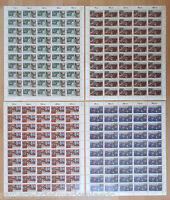 50 x Bund 1259 - 1262 postfrisch Bogen Satz Michel 300 € FN 1+2 Full sheet MNH