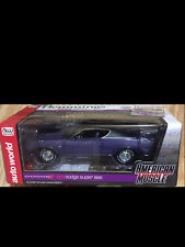 1971 Dodge Charger Superbee PLUM 1:18 Auto World 1056