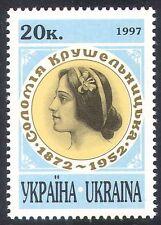 Ucraina 1997 kruschenlynska/cantante lirica/Cantare Canzoni Musica///PEOPLE 1 V (n41633)