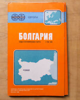 1989 BULGARIA Reference map USSR Russian Soviet Wall Atlas Brochure Cartography