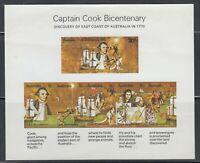 Australia 1970 Captain Cook MS Sc 482a  Mint never hinged