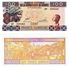 GUINEA 100 francs 2012 FDS - UNC