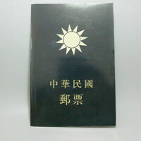 Vintage rare stamp 50pcs souvenir during the Republic of China Collecting crafts