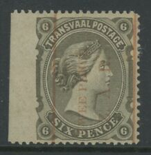 Transvaal, Mint, #138, Og Hr, Great Looking, Sound & Clean