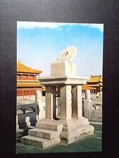 CPSM SUN DIAL HALL OF SUPREME HARMONY IN TH FORMER IMPERIAL PALACE PEKING