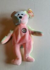 Ty Beanie babies collection - B.B.Bear - 1999 Retired