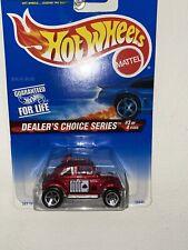 Hot Wheels Dealer's Choice Series Baja Bug #3 of 4 Maroon with 5spk Wheels New
