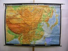 Schulwandkarte Wandkarte Karte Schulkarte China Peking Shanghai 215x159 1961 map