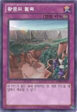 2x Imperial Iron Wall - GS06-KR017 - Common Near Mint Non-English Yu-Gi-Oh!
