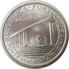 elf Macao Macau Portuguese  20 Patacas 1974 Silver  Taipa Bridge  Ship