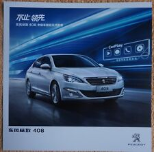 Dongfeng Peugeot 408 car (made in China) _2018 Prospekt / Brochure