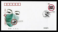 """CHINA PRC. STAMP COVER. FDC. T4 - 2003 UNITED AS ONE IN FIGHTING """"SARS"""" # 058812"""
