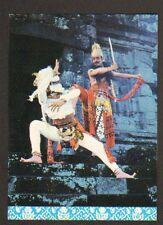 BOROBUDUR (INDONESIE) RAMAYANA Ballet au RESTAURANT / RAHWANA & HANUMAN