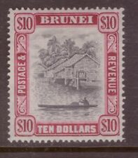 Brunei 1947  $10 dollars TOP VALUE  SG 92  Mint hinged
