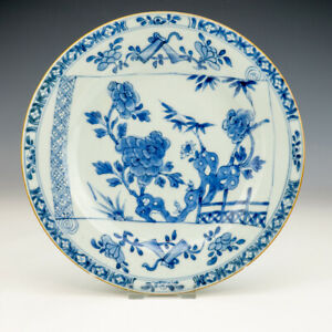 Antique Chinese Porcelain - Blue & White Oriental Garden Scene Plate