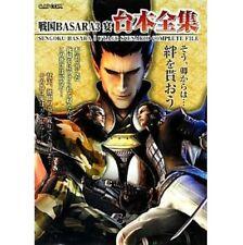 Sengoku Basara 3 Utage scenario complete file encyclopedia book