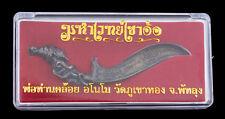Amulette Thaï dague couteau  LP Khloi Wat phukhaothong Meed Mor Protection 1150