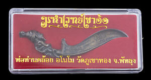 Amuleto Tailandese Lersi Ruesi Rituale LP Khloi Wat Phukhaothong Meed Mor 1150