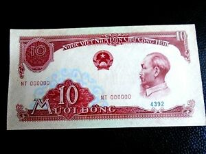 VIETNAM 1958 10 DONG SPECIMEN NOTE P-74s MINT UNCIRCULATED ,SAME AS PICTURED..