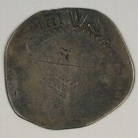 1652 Pine Tree Shilling. Small Planchet. RAW1710/JCHN