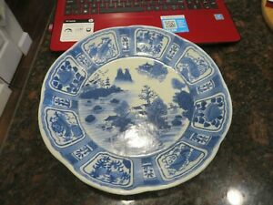 Chinese porcelain plate blue and white decoration,