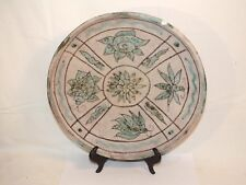 Ancien plat décoratif - Jérome Massier Vallauris