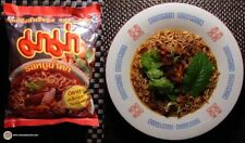 MAMA Instant Noodles Moo Nam Tok Flavour Pork Spicy 55g