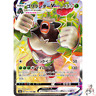 Pokemon Card Japanese - Shiny Rillaboom VMAX SSR 305/190 s4a - HOLO MINT