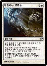 Lingering Souls - Korean -  Dark Ascension - MTG Magic the Gathering