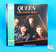 Queen Greatest Hits Vinyl Japan Release with OBI Strip 1981 Elektra P-6480E