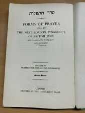 1960 Formes de Prières Utilisé en West London Synagogue Jour Atonement Livre